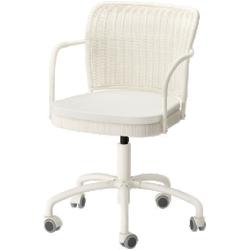 Mobilier toutes vos envies d co sont sur mydecolab for Chaise blanc d ivoire