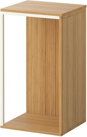 Ikea ps 2014 - comb rangement avec plateau bambou