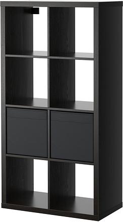 Kallax / dröna - étagère avec 2 accessoires